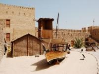 Музеи ОАЭ
