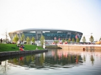 Украина для туриста, выгодный Донецк