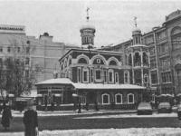 Москва Кулишки Земляной вал