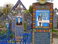 Юмор на кладбище в Румынии