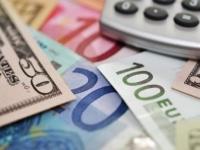 Самая дорогая валюта в мире