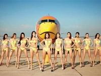 Тайский календарь Nok Air