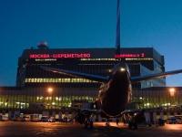 В аэропорту Шереметьевоткрылось бюро находок