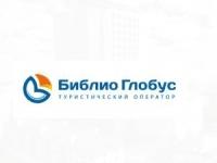 """""""Библио Глобус"""" открыл новый рейс из Екатеринбурга в Болгарию"""