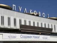 """Аэропорт """"Пулково"""" открыл новый прямой маршрут до Исландии"""