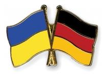 В Донецке открылся визовый центр Германии