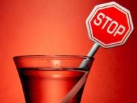 Алкоголь запретят на пляжах Майорки