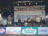 Фестиваль Тарас Бульба стартовал в Дубно