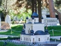 В Бахчисарае открылся парк миниатюр