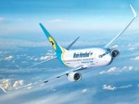 Авиакомпания Международные авиалинии Украины открыла новый рейс между Киевом и Сочи