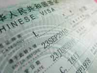 Гуанчжоу можно будет посетить без визы