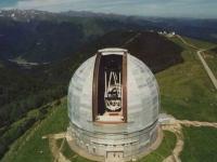 Астрономическая экскурсия создана в столице Чили