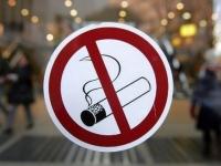 Курение в общественных местах запрещено на Ямайке