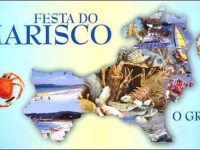 Фестиваль морепродуктов пройдет в Галисии
