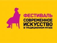 Музейный фестиваль пройдет в Санкт-Петербурге