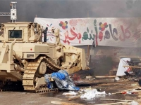 Еще на два месяца продлен режим чрезвычайного положения в Египте