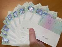 В Перми можно будет получить визу в Финляндию