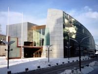 Финский музей Kiasma закроется на полгода