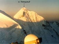 Новый горнолыжный курорт появится в Грузии