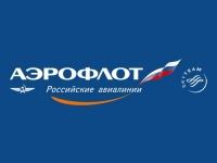Аэрофлот сделал скидки на билеты из Москвы в Стокгольм