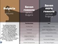 Приложение посвященное Болгарии было создано для iPad
