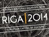 Большая праздничная программа пройдет в Риге в честь статуса культурной столицы