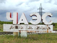 Чернобыль становится популярнее среди любителей видеоигр и японцев