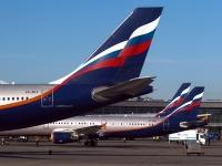 Аэрофлот ввела спецпредложение на полеты из Москвы в Стамбул