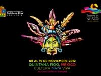 В Мексике пройдет фестиваль карибской культуры