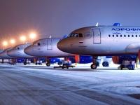 Скидку на полеты в Торонто организовала авиакомпания Аэрофлот