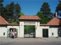 Вечерние прогулки проводит зоопарк Риги