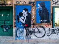 Принять участие в афинском фестивале уличного искусства может каждый