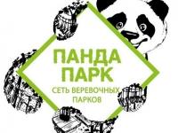 """Зимний сезон начался в московском парке """"ПандаПарк"""""""
