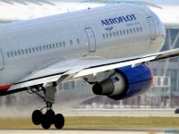 """Аваикомпания """"Аэрофлот"""" ввела скидки на полеты в США"""