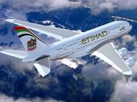 """Конкурс для путешественников """"Etihad Airways"""""""