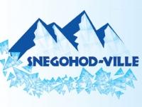 В Москве открылся центр зимних развлечений