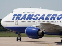 """Авиакомпания """"Трансаэро"""" распродает дешевые билеты до Пекина и Гонконга"""