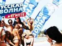 """В марте пройдет фестиваль """"Русская волна"""""""