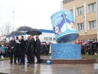 Памятники сгущенке появились в России и Белоруссии