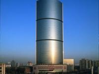 В центре Пекина открылся новый отель