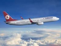 """""""Turkish Airlines"""" начала продажи дешевых билетов на линии Ставрополь-Стамбул"""