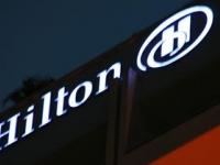 В первом квартале 2014 года в Киеве откроется отель Hilton