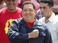 Музей Уго Чавеса в Гаване