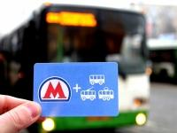 В январе подорожает проезд в общественном транспорте Киева