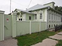 Музей царской семьи появится в родном селе Распутина