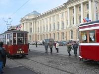 Блокадный музей на время откроется в Санкт-Петербурге