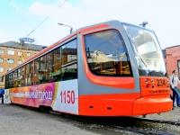 Аудиоэкскурсии стали звучат в трамваях Смоленска