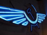 """""""Аэрофлот"""" продает билеты по скидке до Нью-Йорка"""