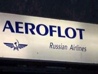 """Скидки на полеты в США от """"Аэрофлот"""""""