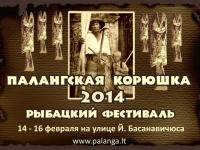 В Паланге пройдет фестиваль корюшки